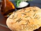 Рецепта Фокача с морска сол и розмарин